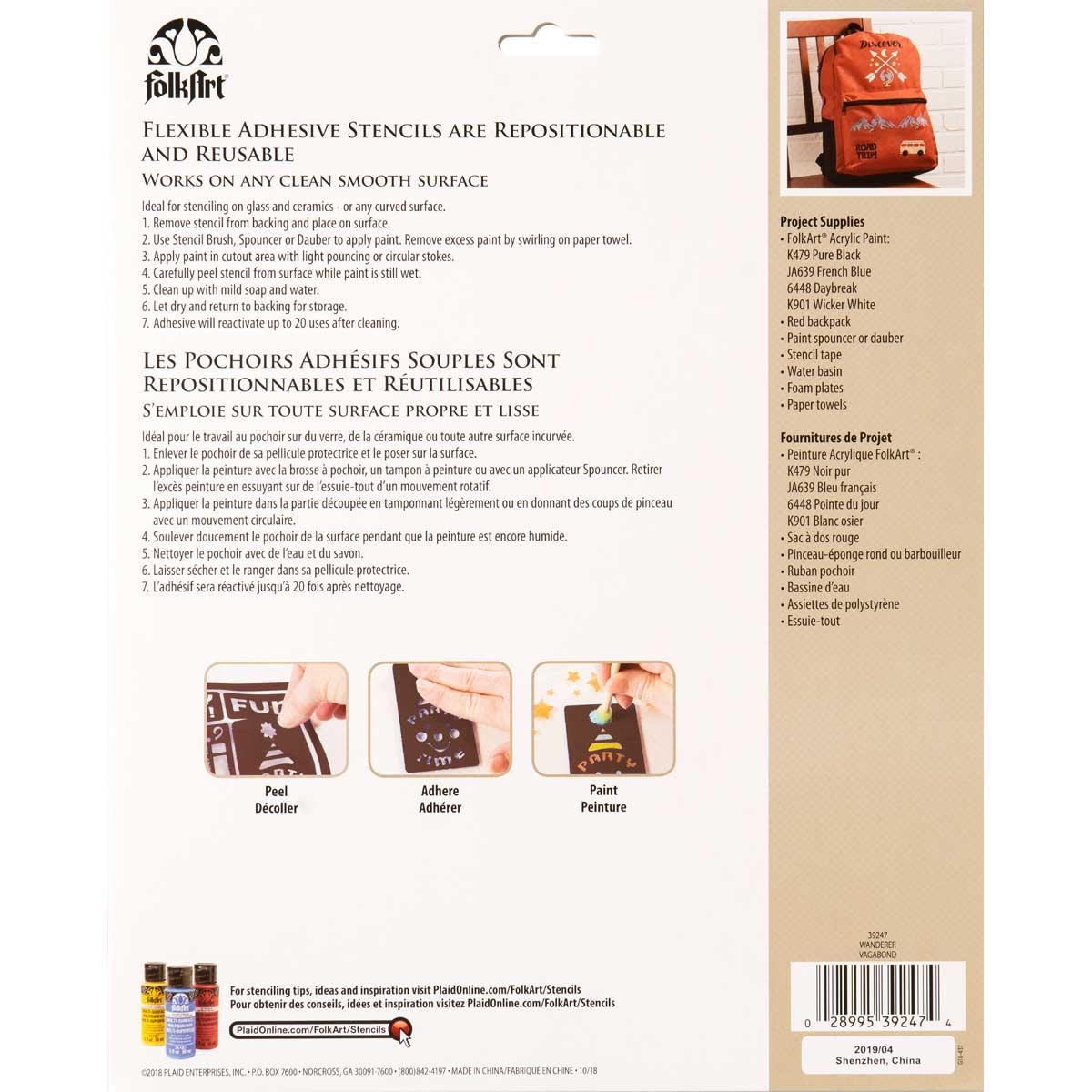 FolkArt ® Laser Cut Adhesive Stencils - Wanderer - 39247