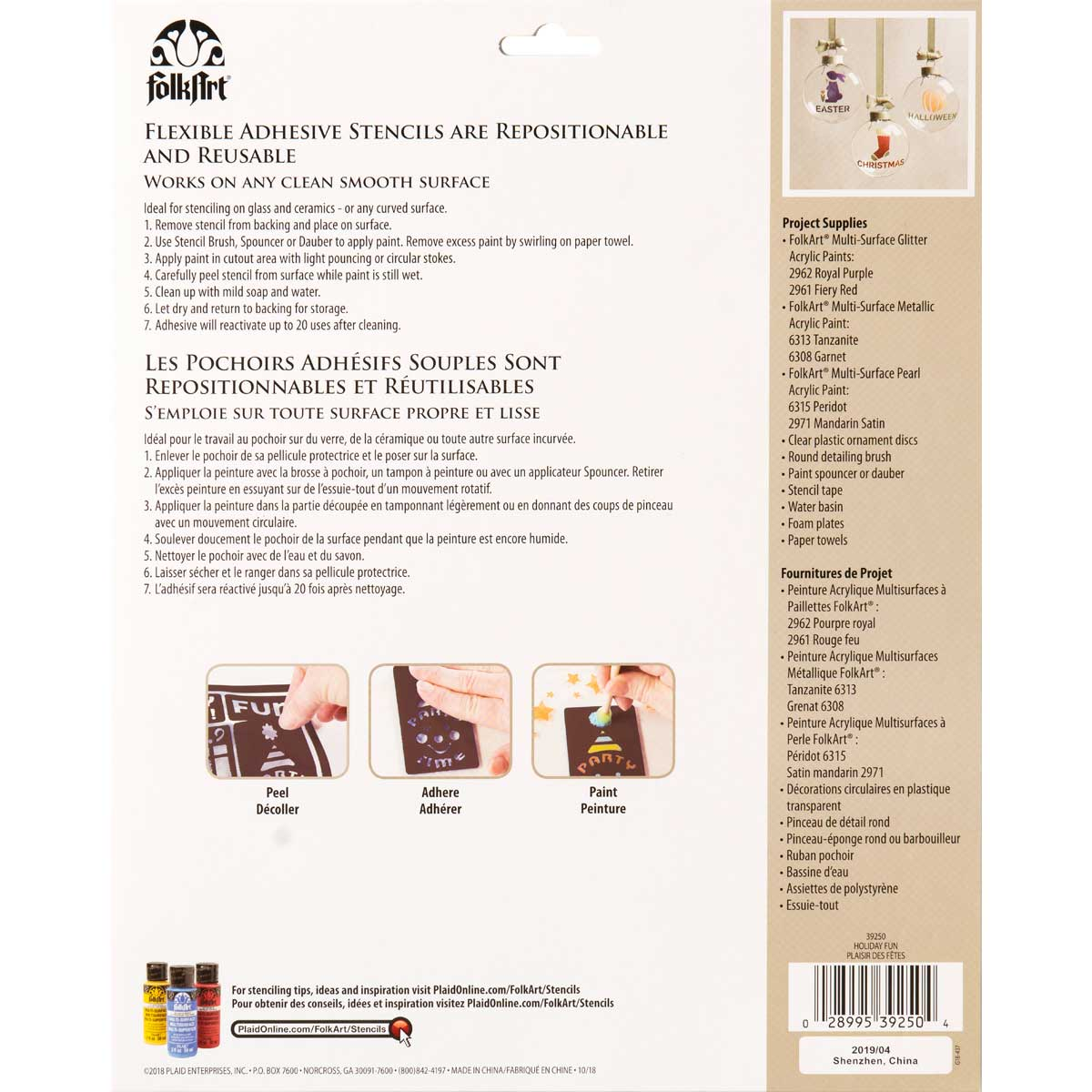 FolkArt ® Laser Cut Adhesive Stencils - Holiday Fun - 39250