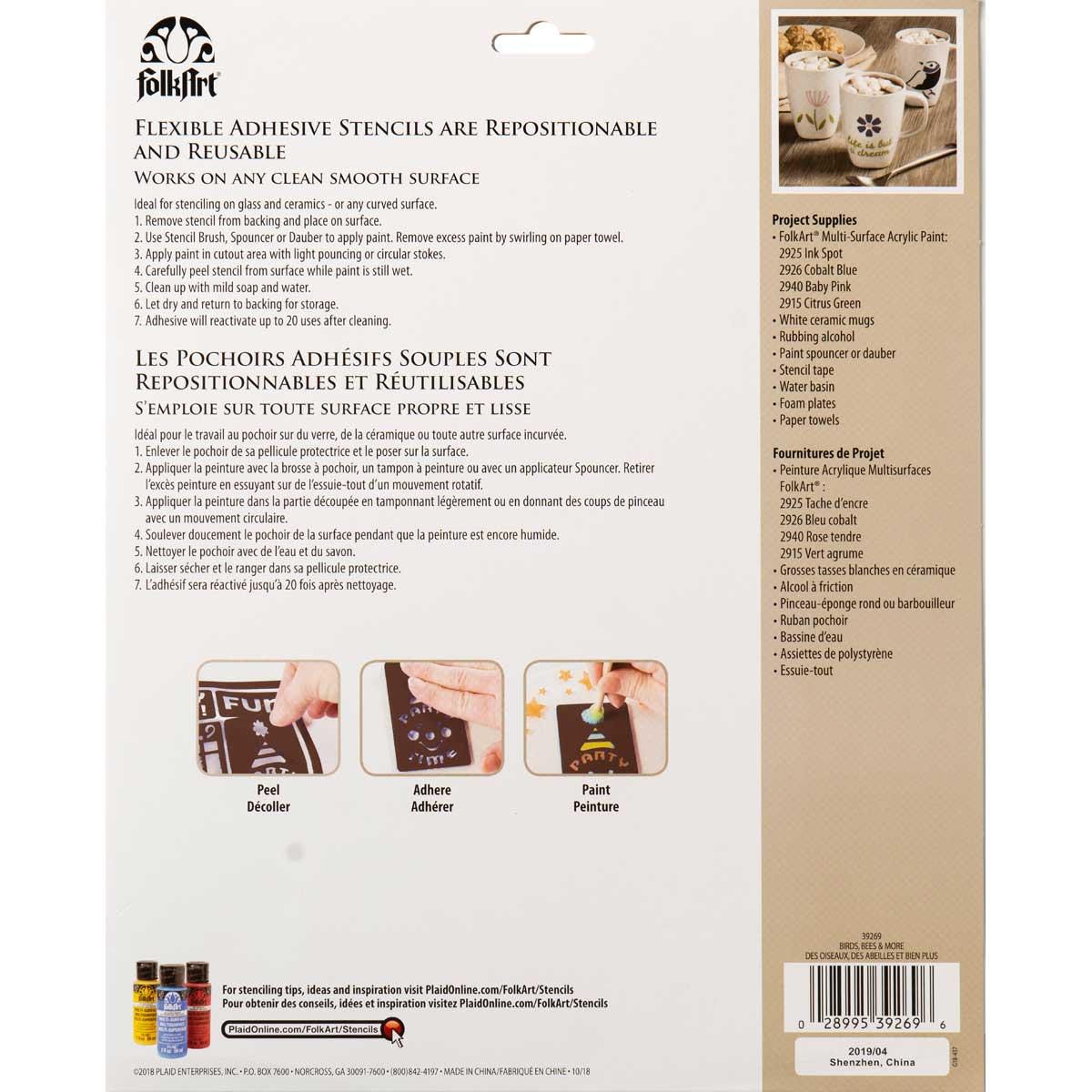 FolkArt ® Laser Cut Adhesive Stencils - Birds, Bees & More