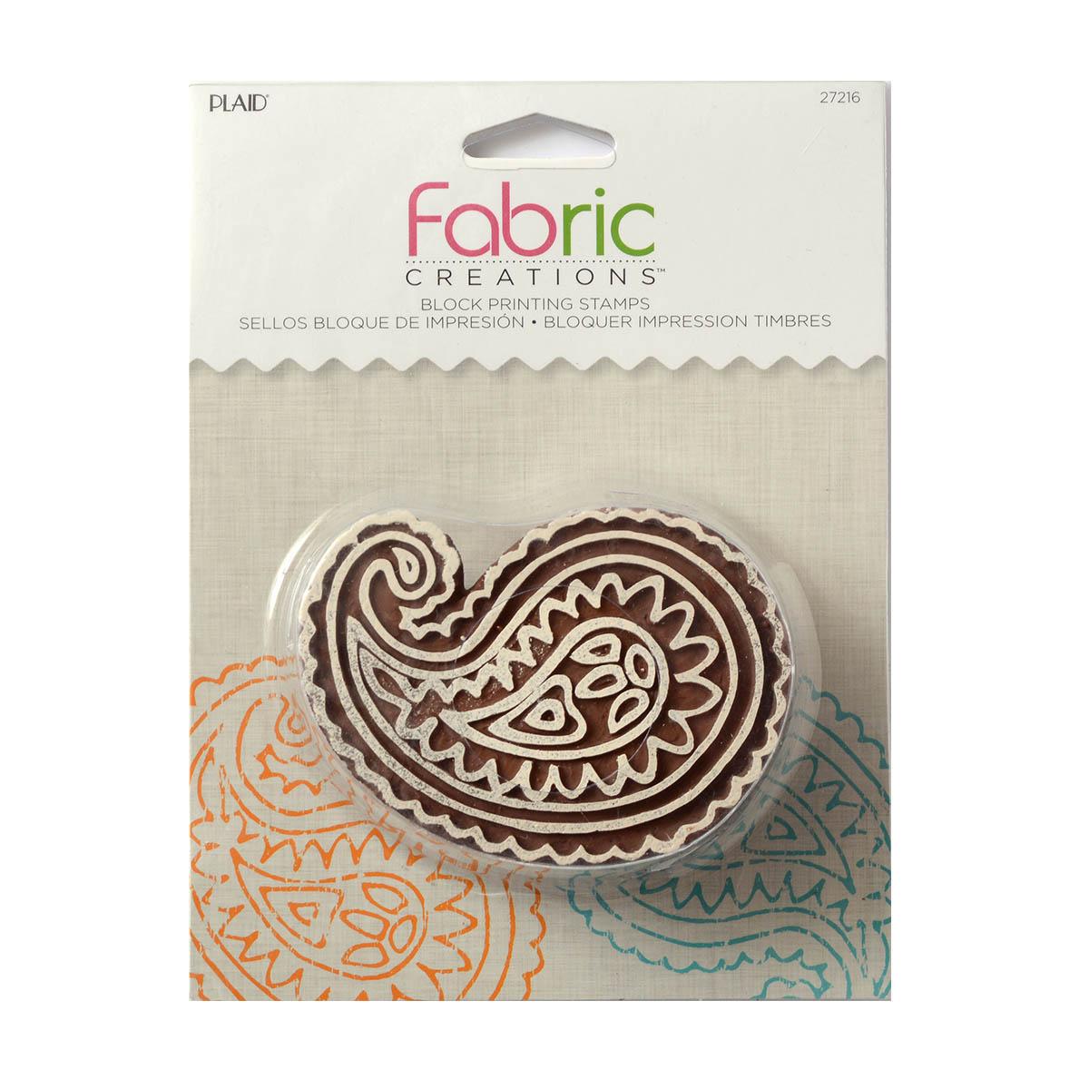 Fabric Creations™ Block Printing Stamps - Medium - Paisley