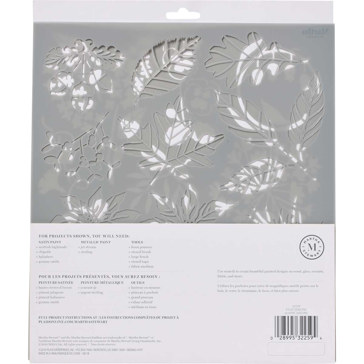 Martha Stewart ® Laser-Cut Stencil - Four Seasons - 32259