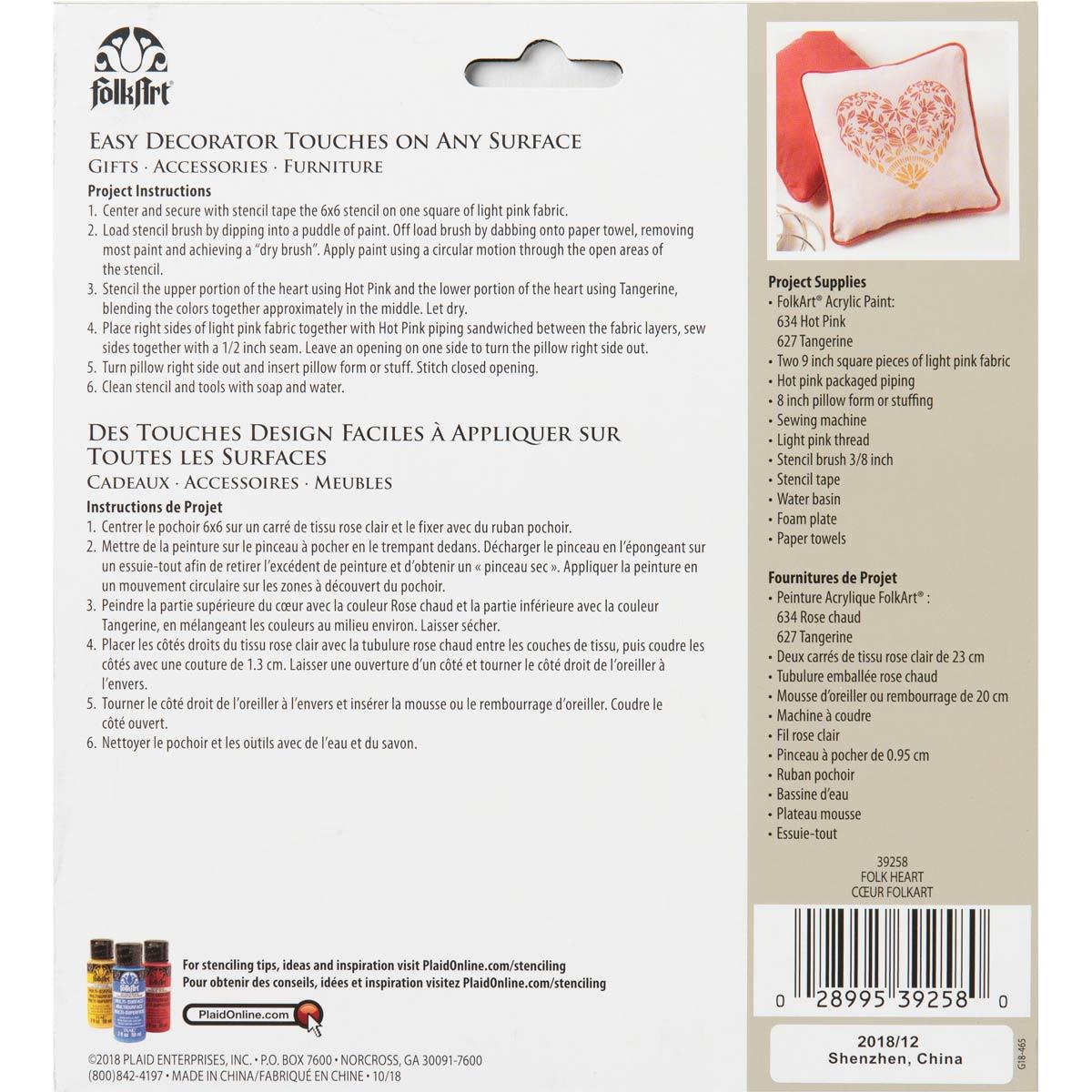 FolkArt ® Painting Stencils - Small - Folk Hearts - 39258