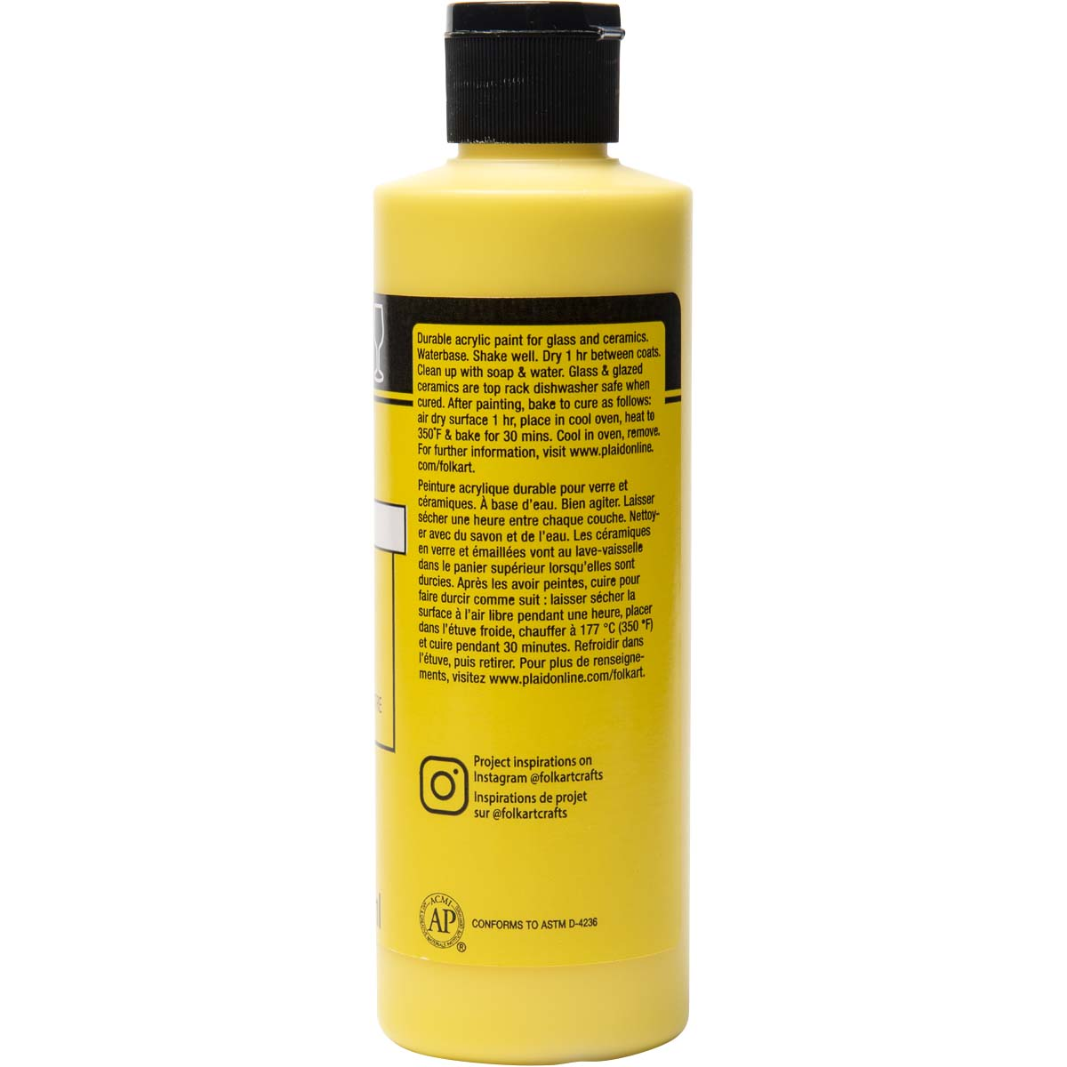 FolkArt ® Enamels™ - Yellow Light, 8 oz. - 7153