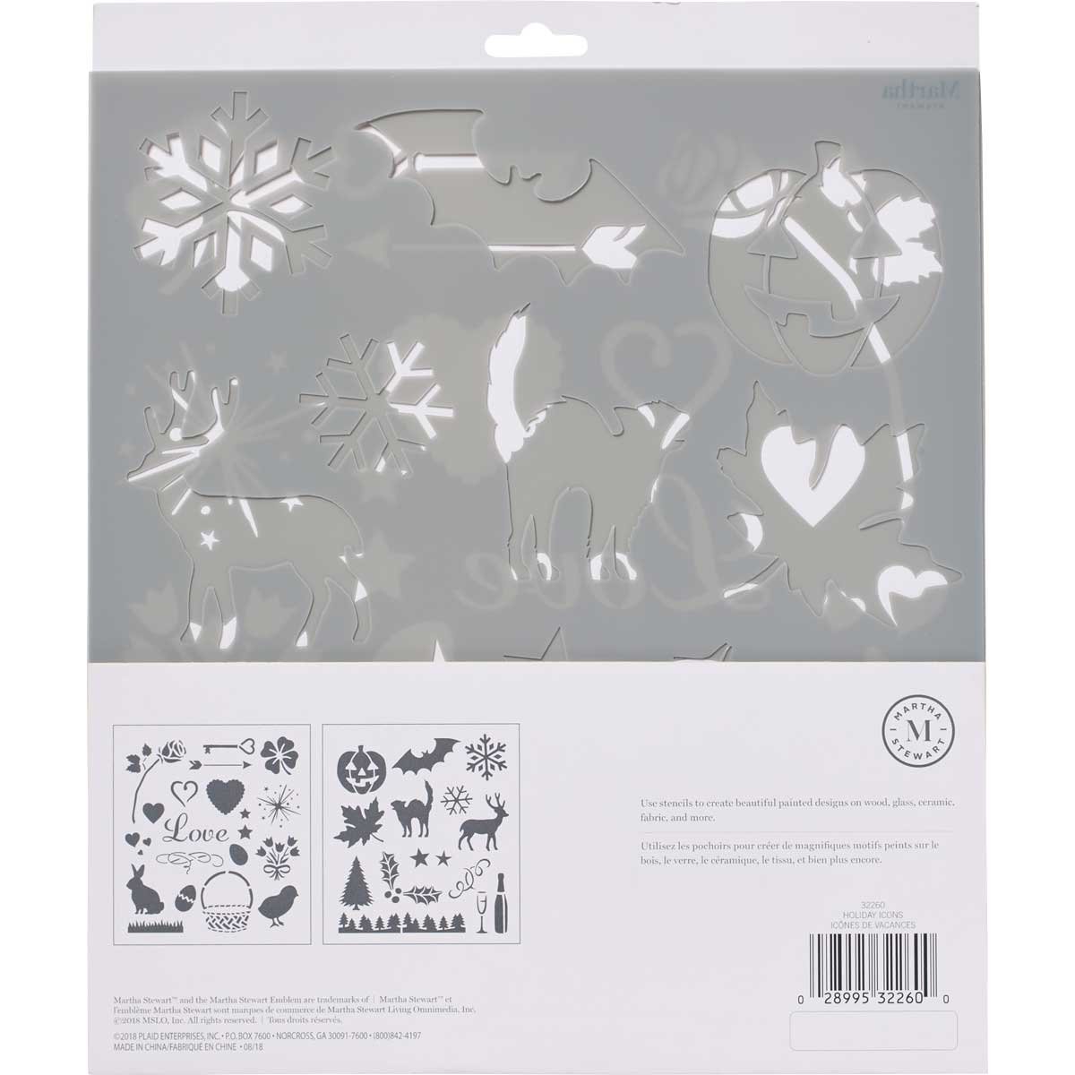 Martha Stewart ® Laser-Cut Stencil - Holiday Icons