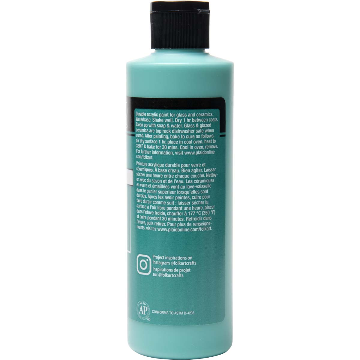FolkArt ® Enamels™ - Turquoise, 8 oz. - 7155