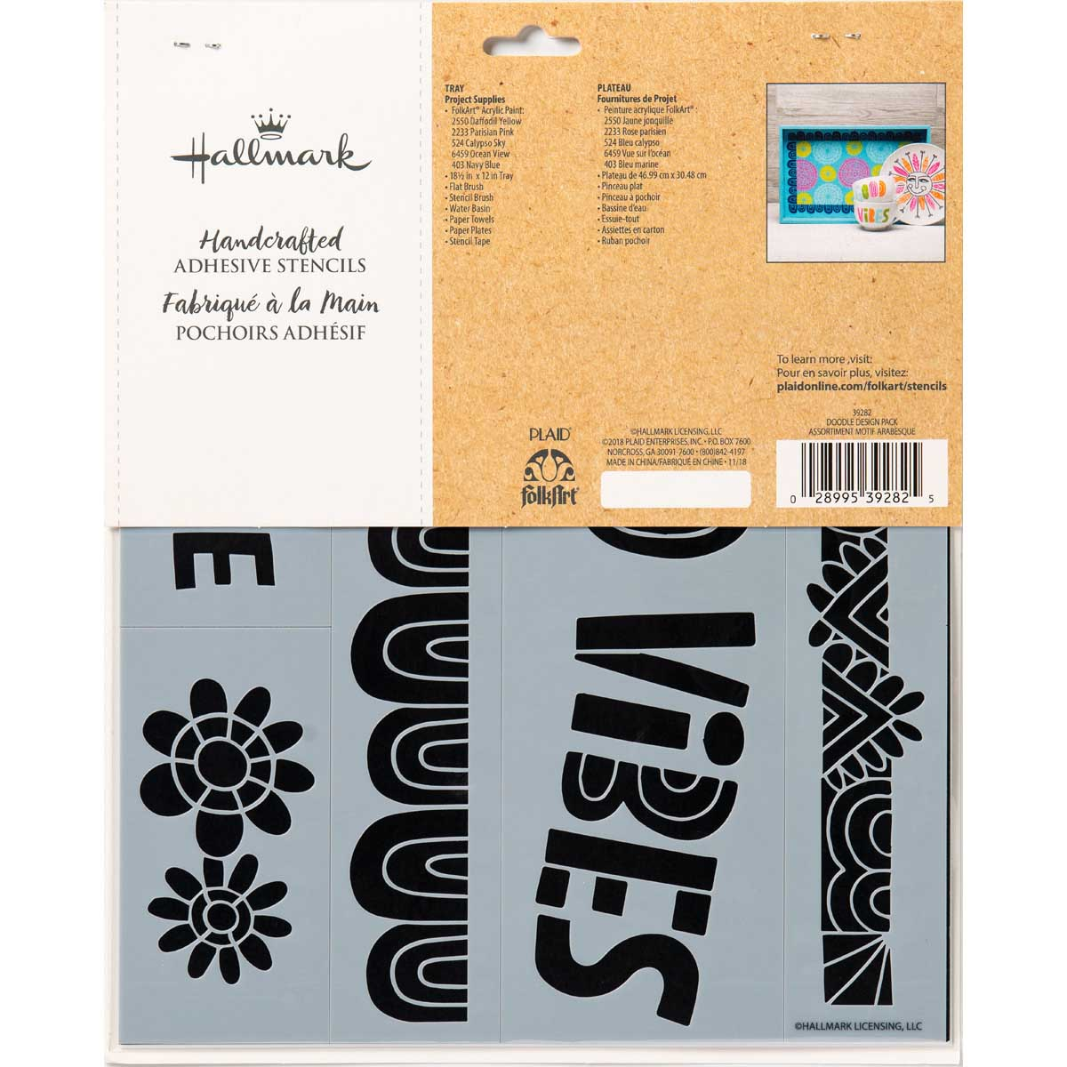 Hallmark Handcrafted Adhesive Stencils - Doodle Design Pack, 8-1/2