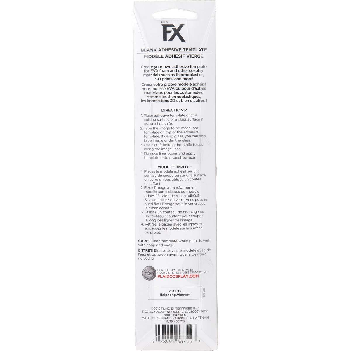PlaidFX Blank Adhesive Template, 8-1/4