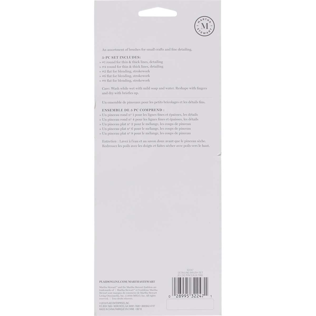 Martha Stewart ® Brush Sets - Detailing Brush Set - 5pc - 32247