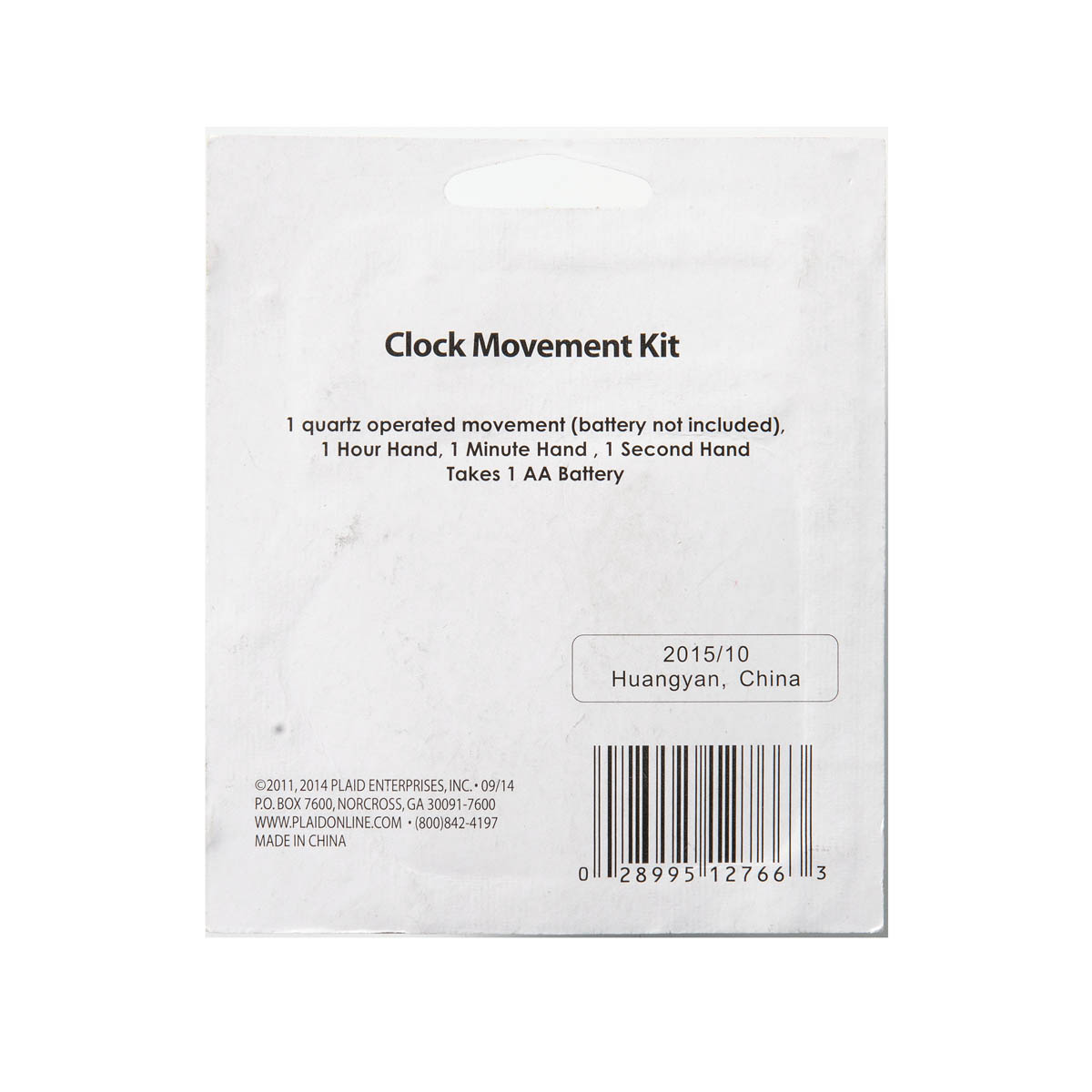 Plaid ® Accessories - Clock Movement Kit, 4 pieces - 12766