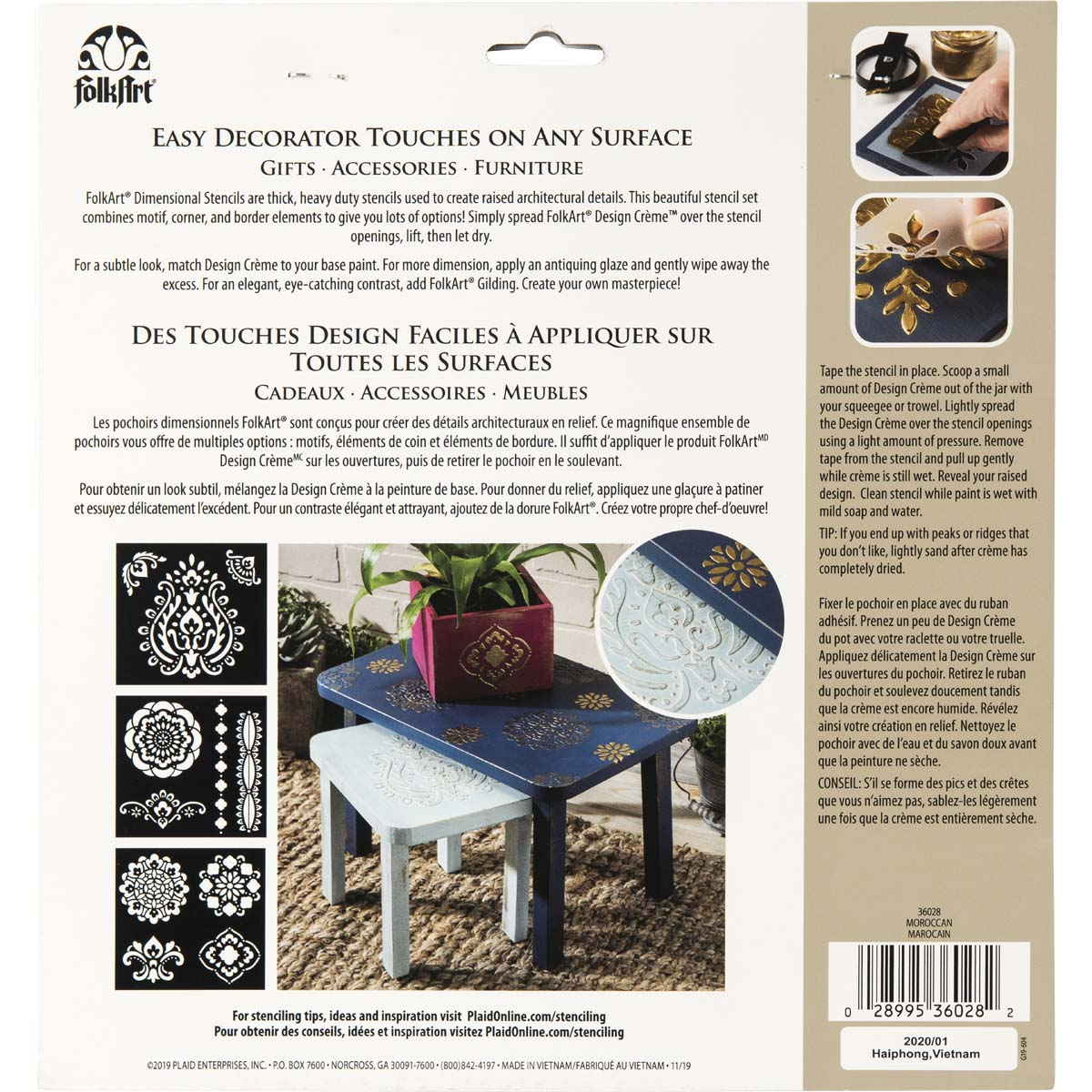 FolkArt ® Dimensional Stencil Pack - Moroccan, 3 pc. - 36028