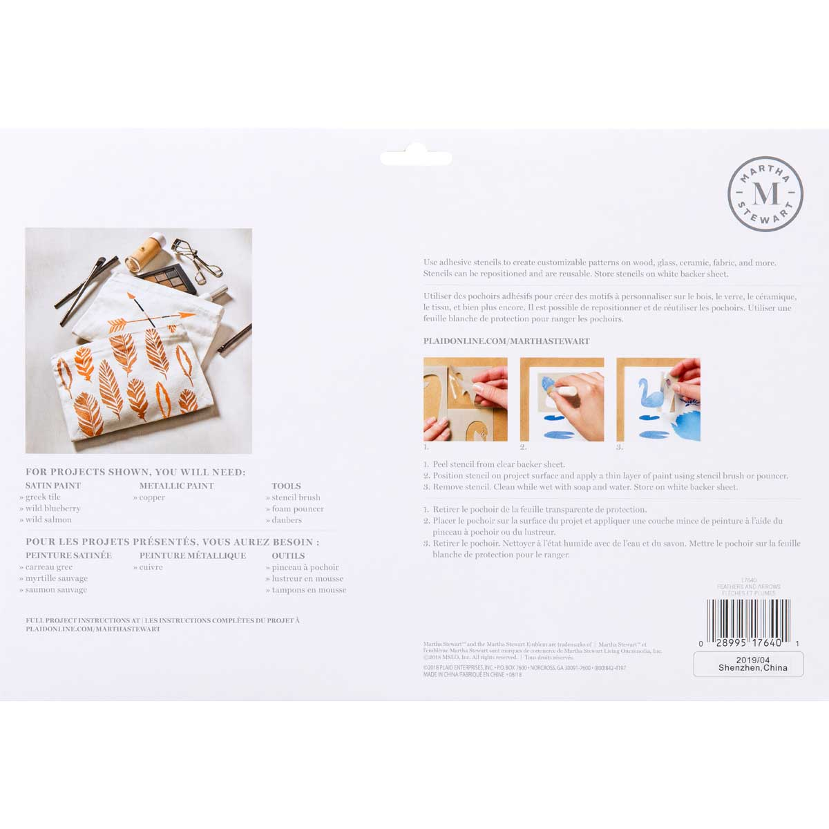 Martha Stewart ® Adhesive Stencil - Feathers and Arrows - 17640