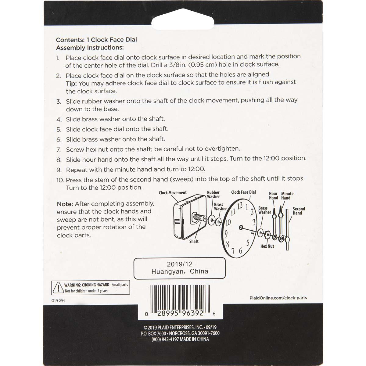 Plaid ® Accessories - Clock Face - Gold, 4-1/2