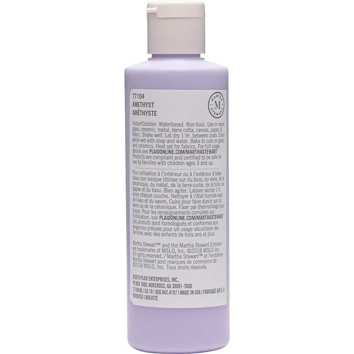 Martha Stewart ® Multi-Surface Satin Acrylic Craft Paint CPSIA - Amethyst, 8 oz. - 77104