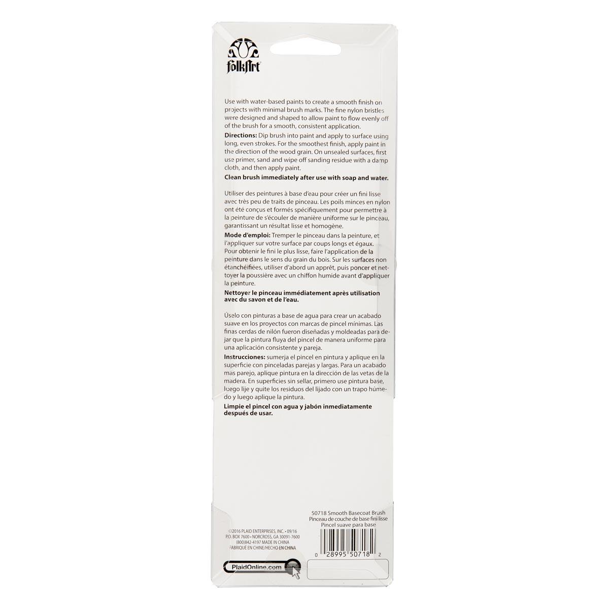 Folkart ® Brushes - Smooth Basecoat 2
