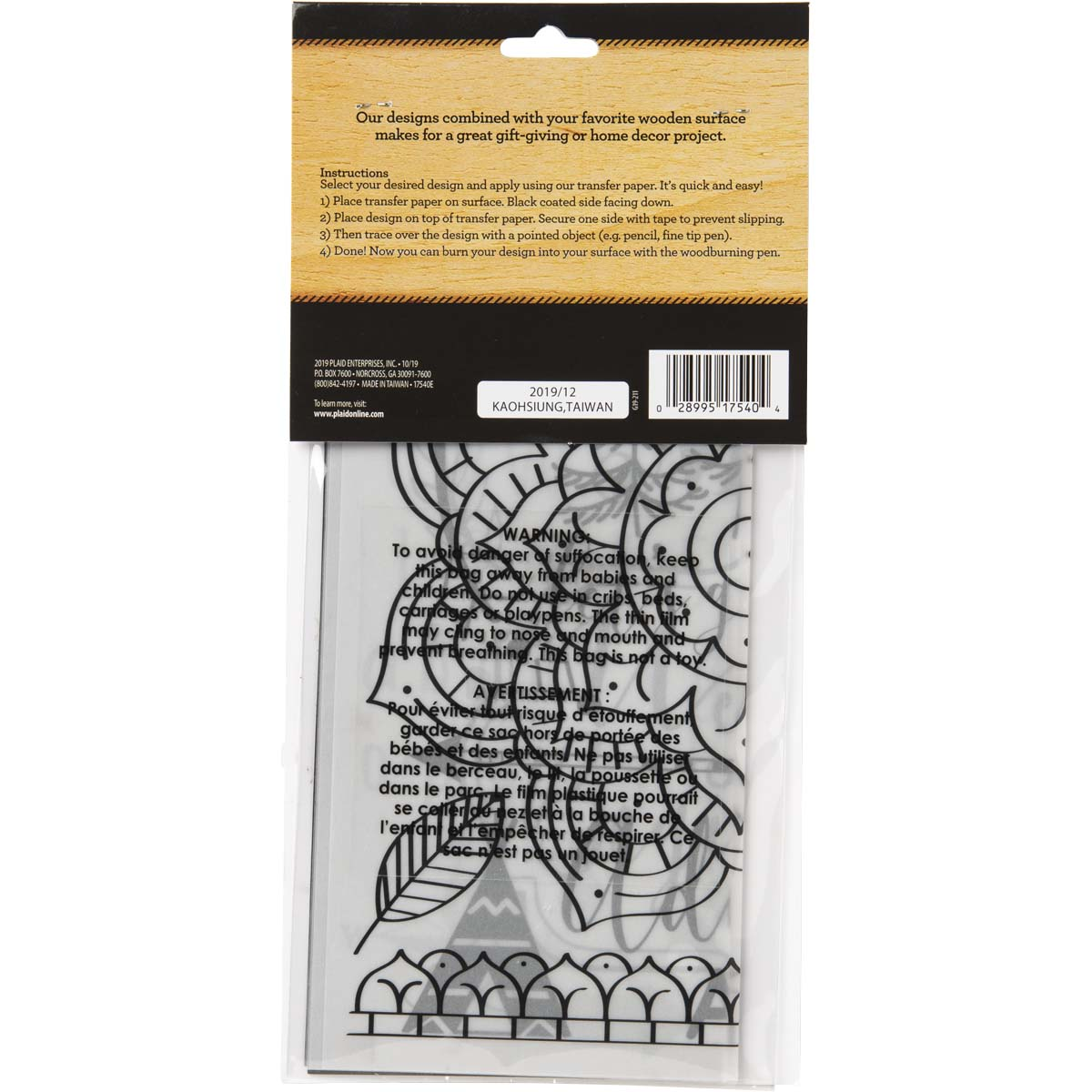 Plaid ® Wood Burning Pattern Sheets, 5 pc. - 17540E