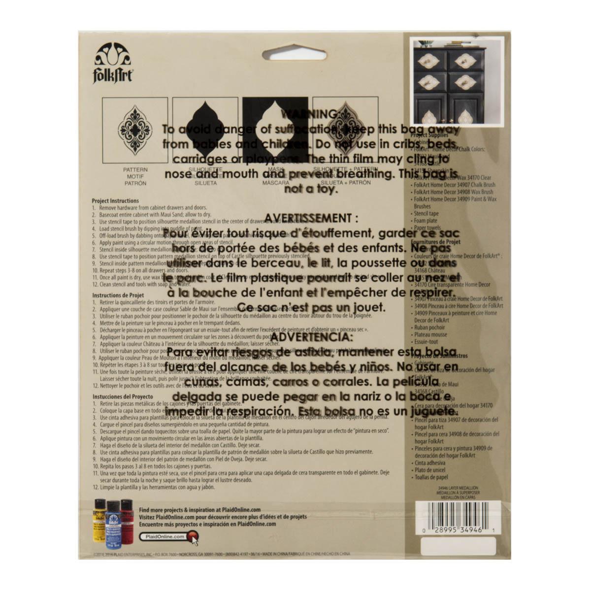 FolkArt ® Home Decor™ Layering Stencils - Medallion