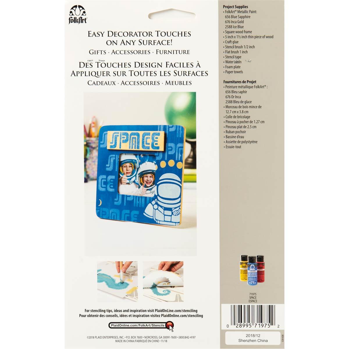FolkArt ® Craft Stencils - Value Packs - Space
