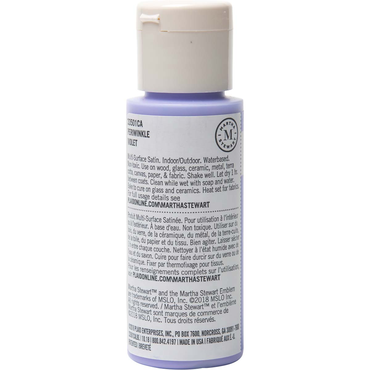 Martha Stewart ® Multi-Surface Satin Acrylic Craft Paint - Periwinkle, 2 oz. - 33501CA