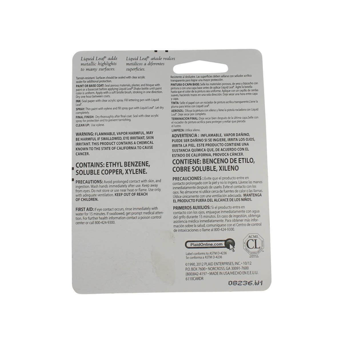 Liquid Leaf ® - Classic - 6110