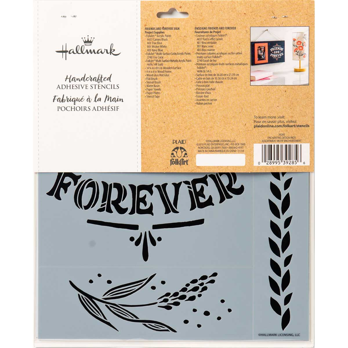 Hallmark Handcrafted Adhesive Stencils - Enchanting Design Pack, 8-1/2