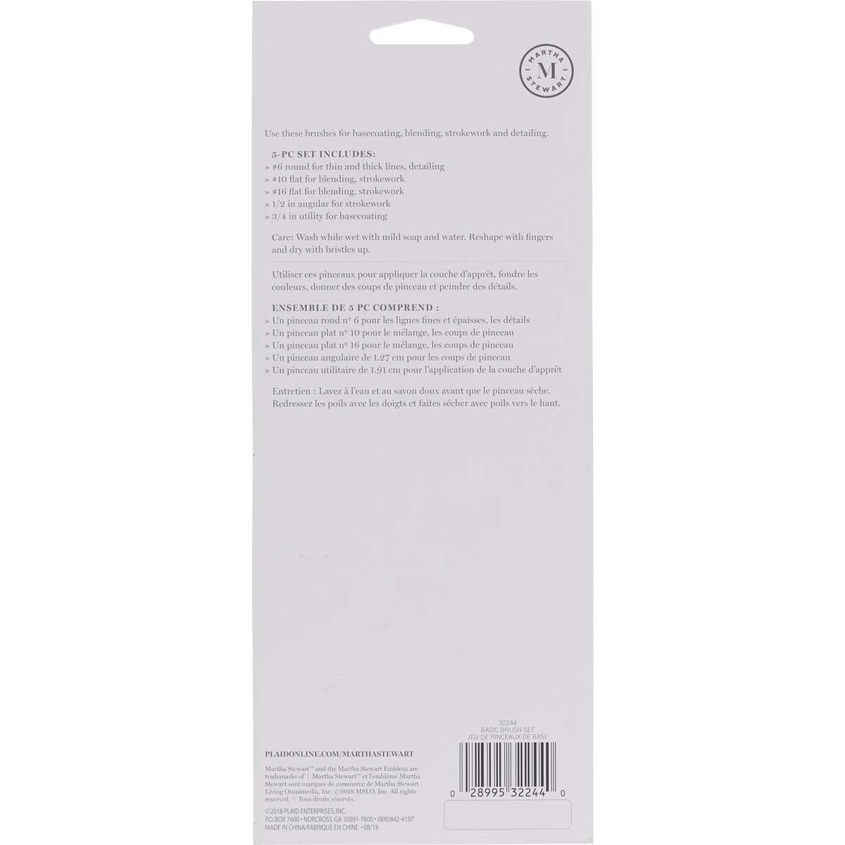 Martha Stewart ® Brush Sets - Basic Brush Set - 5 pc. - 32244