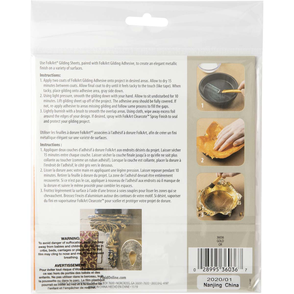 FolkArt ® Gilding Sheets - Gold, 12 pc. - 36036