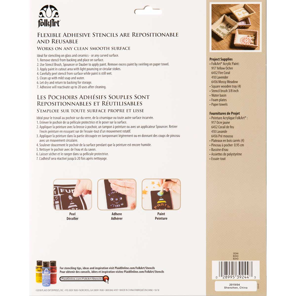 FolkArt ® Laser Cut Adhesive Stencils - BOHO