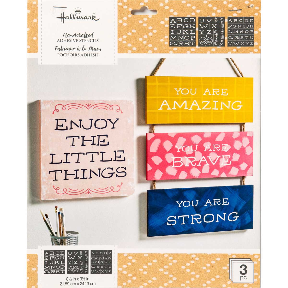 Hallmark Handcrafted Adhesive Stencils - So Happy Font, 8-1/2