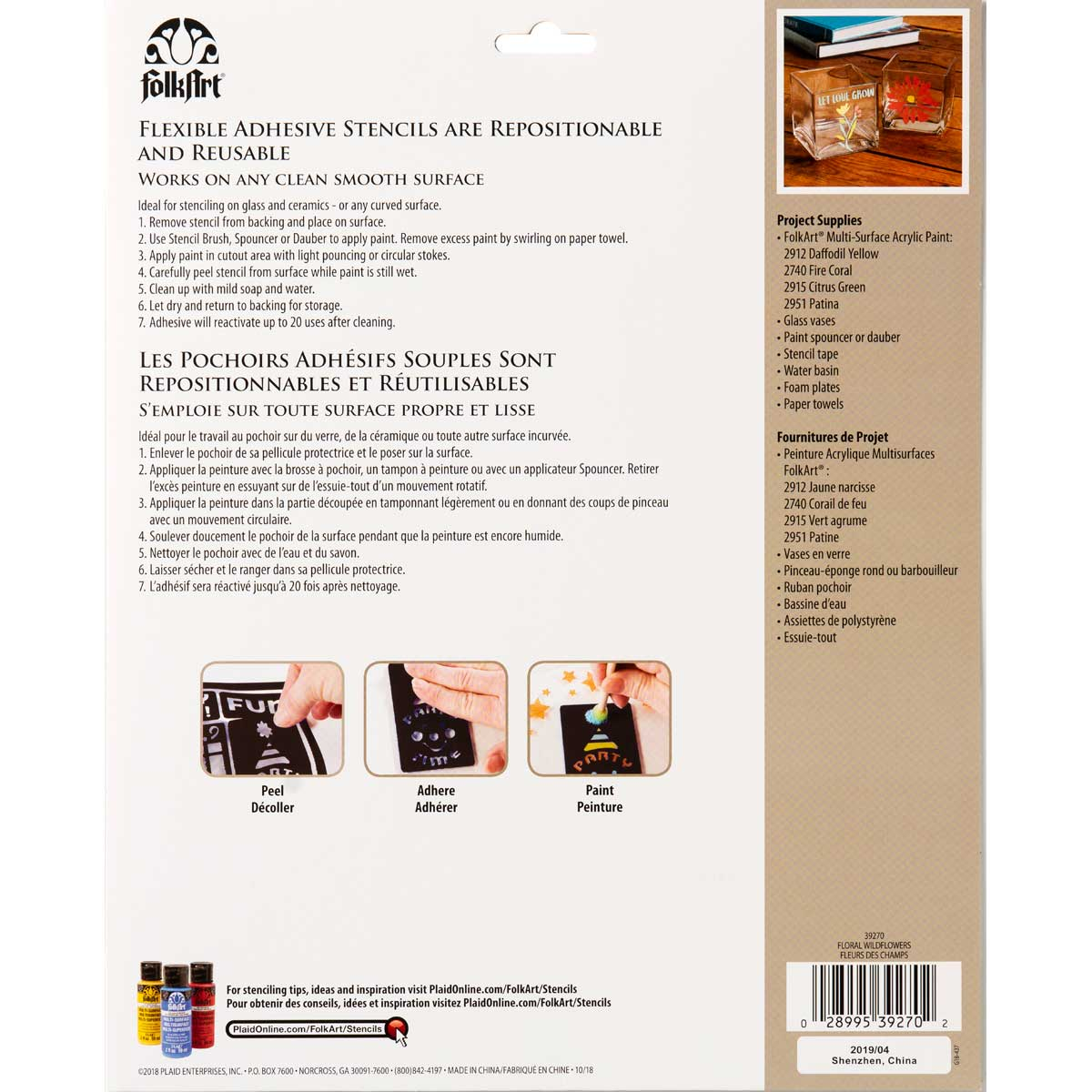 FolkArt ® Laser Cut Adhesive Stencils - Wildflowers - 39270