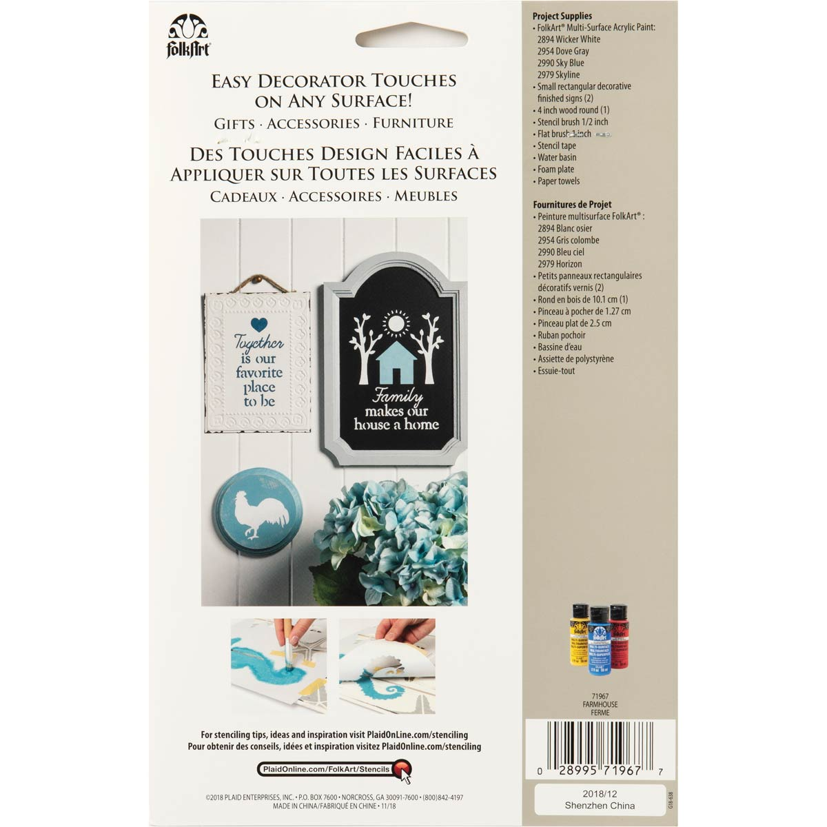 FolkArt ® Craft Stencils - Value Packs - Farmhouse - 71967