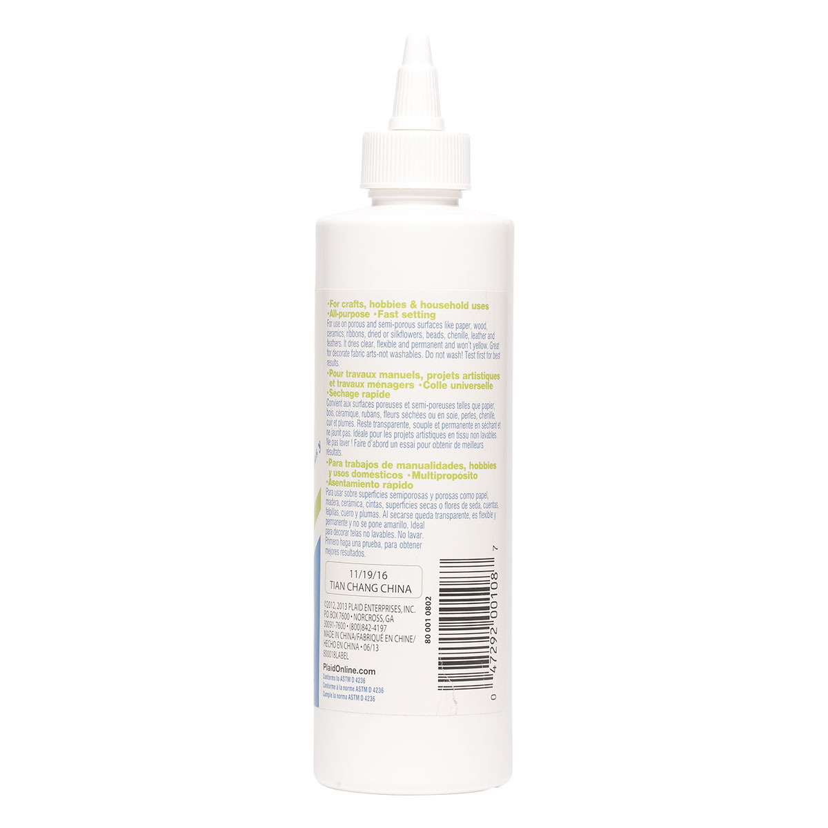 Delta Sobo ® Glue - 8 oz.