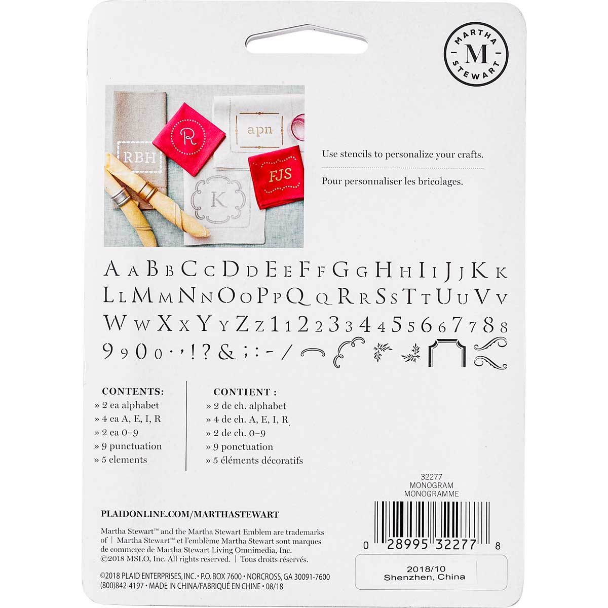 Martha Stewart ® Paper Stencil Set - Monogram Serif Alphabet, 48 pc. - 32277