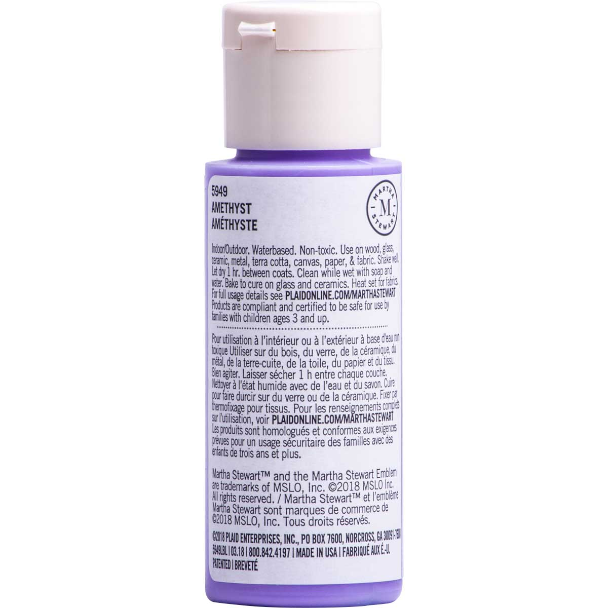 Martha Stewart ® Multi-Surface Satin Acrylic Craft Paint CPSIA - Amethyst, 2 oz. - 5949
