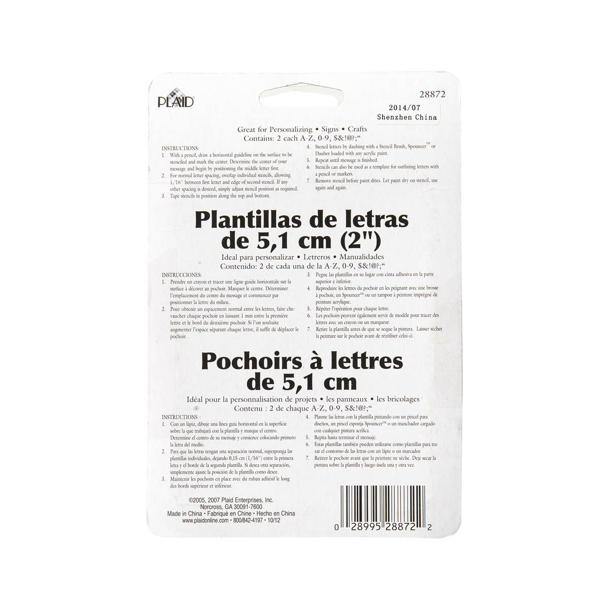 Plaid ® Stencils - Value Packs - Letter Stencils - Genie, 2