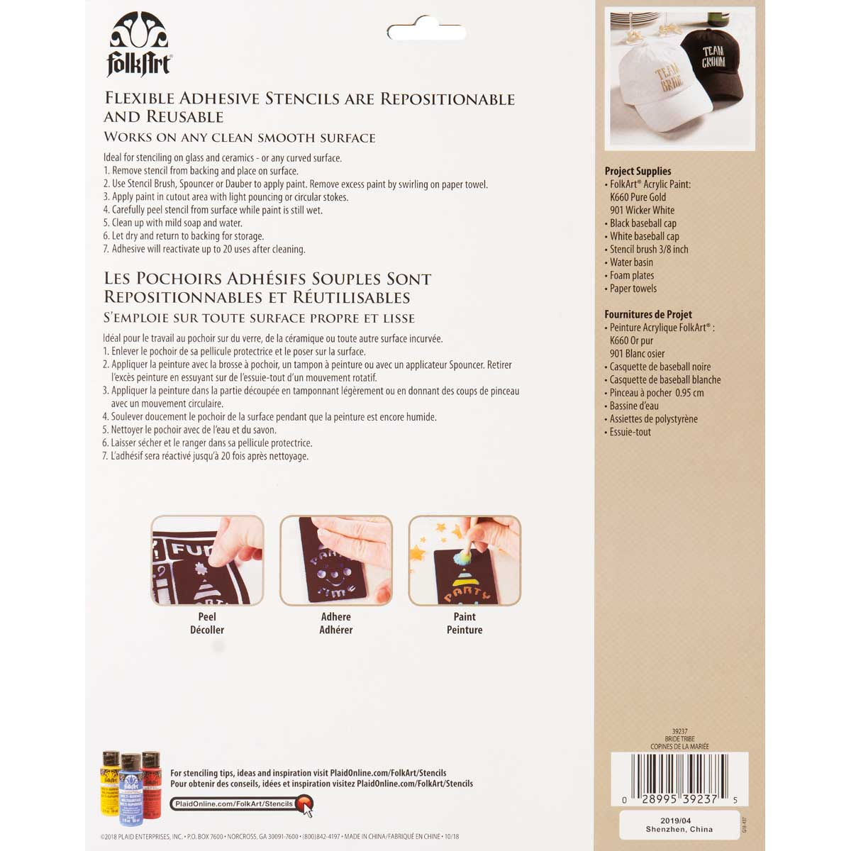 FolkArt ® Laser Cut Adhesive Stencils - Bride Tribe