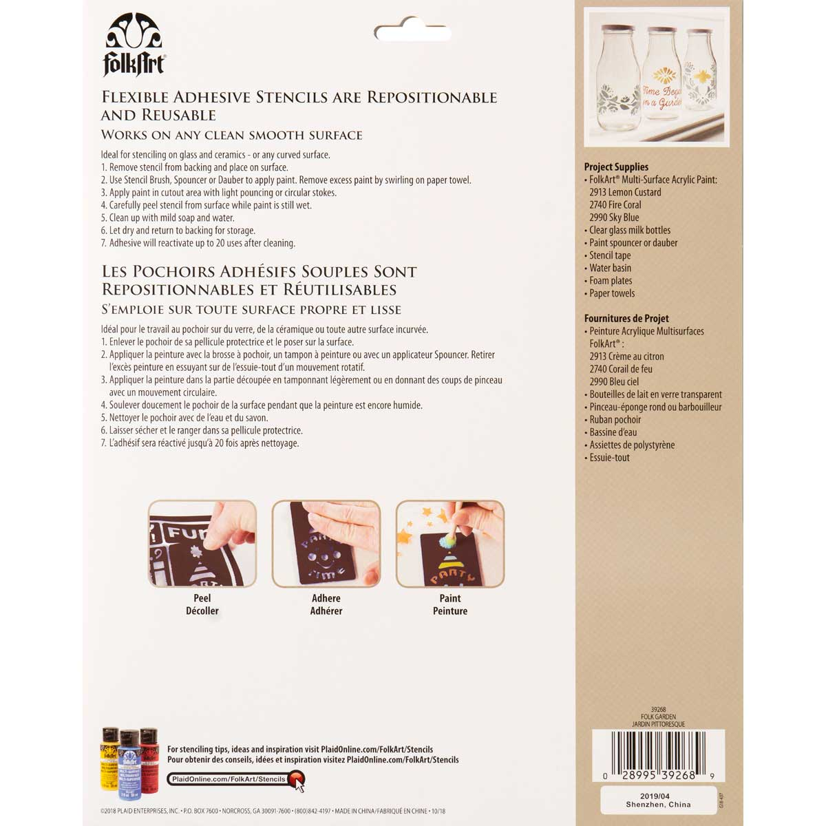 FolkArt ® Laser Cut Adhesive Stencils - Folk Garden