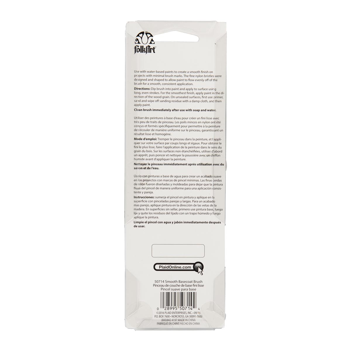 Folkart ® Brushes - Smooth Basecoat 1