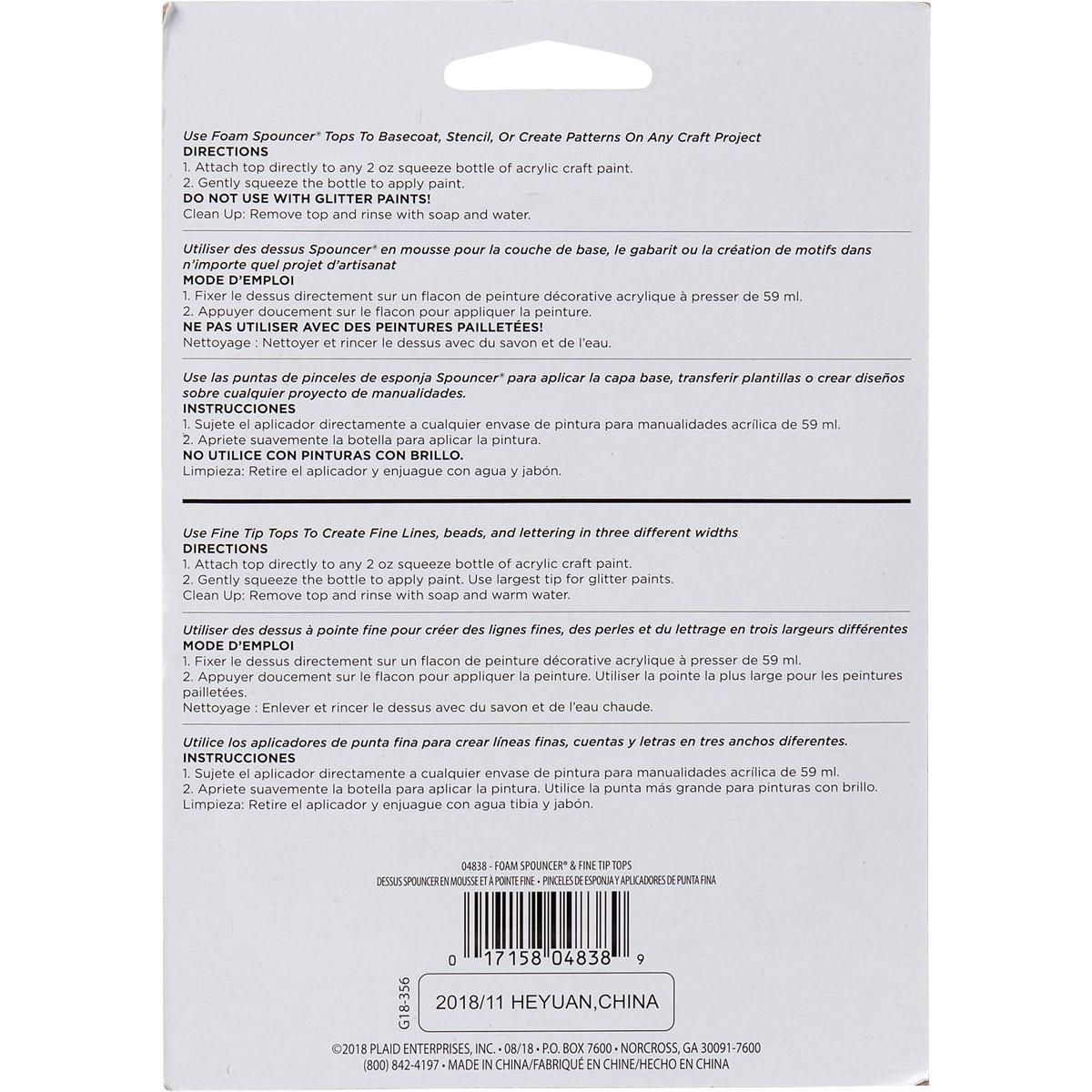 Delta Ceramcoat ® Tool Set - Fine Tip / Spouncer Combo Set, 5 pc. - 04838