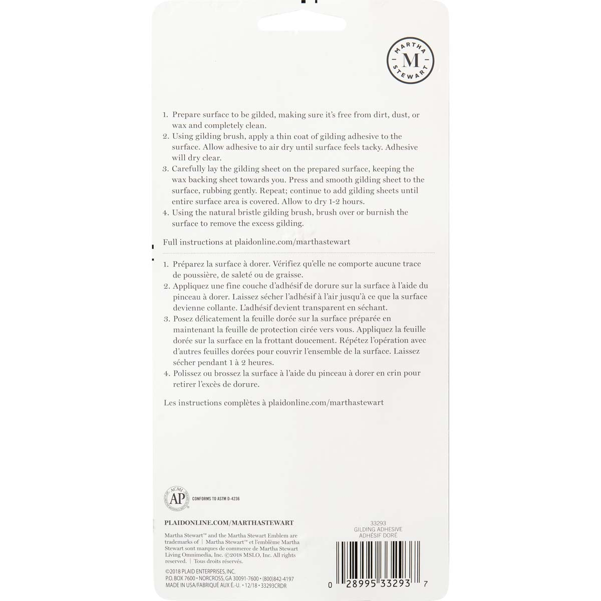 Martha Stewart ® Gilding Adhesive, 2 oz. - 33293