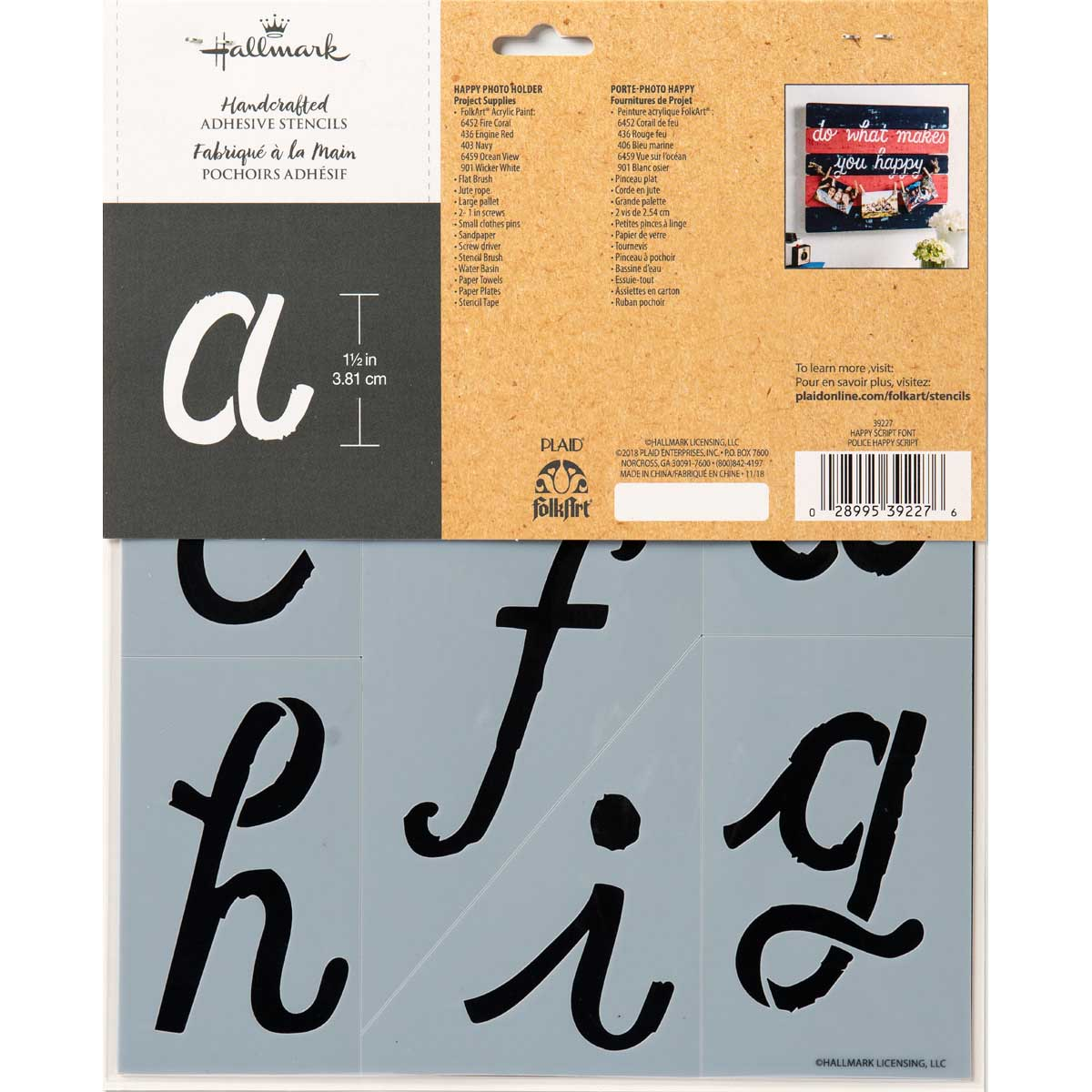 Hallmark Handcrafted Adhesive Stencils - Happy Script Font, 8-1/2
