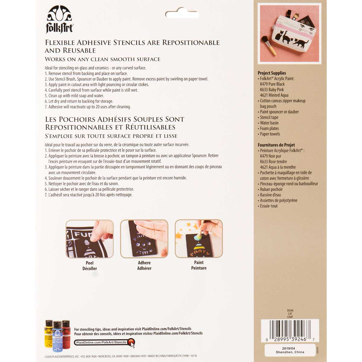 FolkArt ® Laser Cut Adhesive Stencils - Cat
